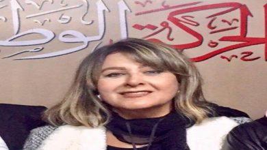 Photo of ستظل مصر إلى الأبد عزيزة مكرمة.. عصية على الخونة والمتآمرين
