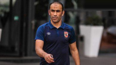Photo of عبد الحفيظ : كريم نيدفيد يحتاج 4 أسابيع للعودة للتدريبات الجماعية