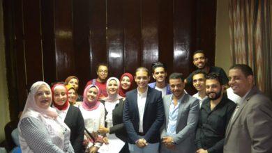 Photo of «حب الوطن»: تدريب 1000 شاب ضمن مشروع تطوير القدرات الشبابية