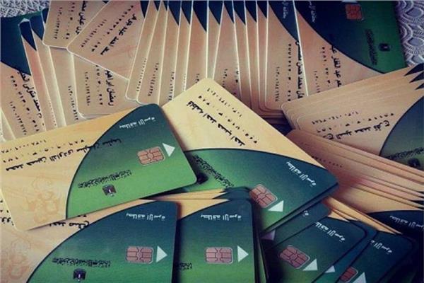 لينك-إضافة-المواليد-الجدد-على-بطاقة-التموين-2020-الوكالة-نيوز
