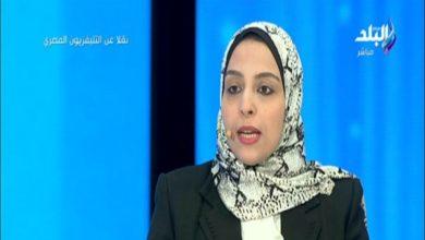 الدكتورة رغدة البهي رئيس وحدة الأمن السيبراني