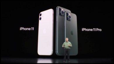 Photo of أبل تكشف النقاب رسميا عن هاتفها آيفون 11 بمميزات خيالية.. إليك سعر ومواصفات Apple Iphone 11 الجديد