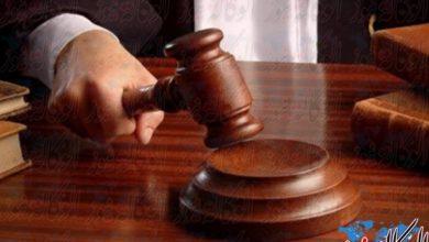 Photo of محاكمة المتهمين بالاستيلاء على أموال «استثمارات الأوقاف»