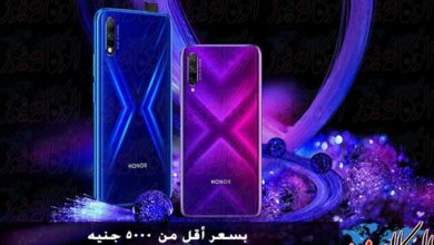 Photo of بسعر أقل من 5000 جنيه.. تعرف على سعر ومواصفات هاتف هونر X9 الجديد
