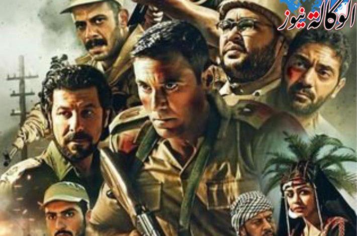 قصة فيلم الممر الحقيقية ودور أبطال المجموعة 39 في حرب