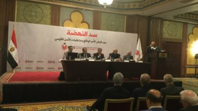 Photo of «المصري للدراسات»: أزمة سد النهضة قضية رأي عام وليس «حكومات»