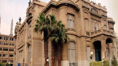 صورة شروط القبول في حقوق انجلش جامعة عين شمس