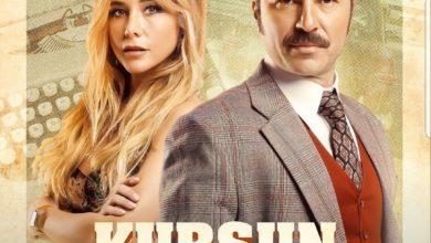 """صورة المسلسل التركي """"الرصاصة"""" الحلقة الأولى ..أحداث نارية رائعة  و نسب مشاهدة جيدة"""