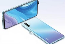 Photo of تعرف على سعر هاتف HUAWEI Y9S الجديد 2019.. وهذه هى مميزاته