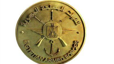 Photo of القوات المسلحة تهنئ رئيس الجمهورية بمناسبة عيد الأضحى المبارك