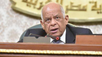 Photo of رئيس البرلمان يطالب النواب بالحضور للتصويت على مد حالة الطوارئ غدا