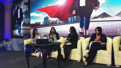 Photo of نائب محافظ البحيرة تشهد فعاليات القمة الدولية الأولى للمرأة في مصر.. صور