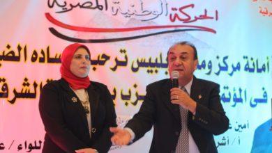 صورة طارق فؤاد يعلن ما تم إنجازه بحزب الحركة الوطنية خلال العام الحالي