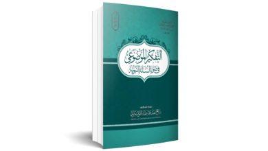 """Photo of """"البحوث الإسلامية"""" يعرض التفكير الموضوعي بجناح الأزهر لتنمية الوعي الفكري"""