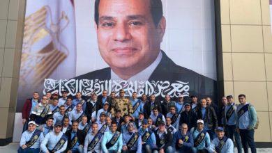 Photo of التربية العسكرية بجامعة الأزهر تنظم رحلات طلابية لمعرض الكتاب