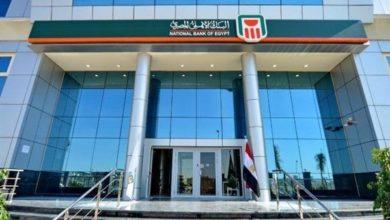 Photo of وظائف البنك الاهلي للخريجين 2020.. تعرف على شروط ورابط التقديم