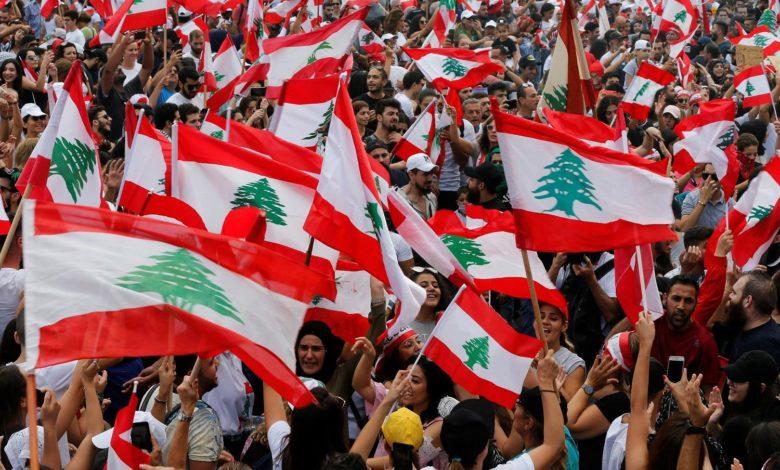 "Photo of "" لا ثقة ولن ندفع الثمن "" عنوان تظاهرات جديدة في لبنان"