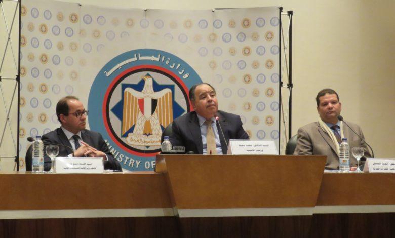 Photo of وزير المالية: القيادة السياسية تتابع تحديث المنظومة الضريبية.. لحظة بلحظة