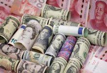 Photo of أسعار جميع العملات اليوم الجمعة 22 – 5 – 2020  أمام الجنيه المصرى في البنوك المصرية