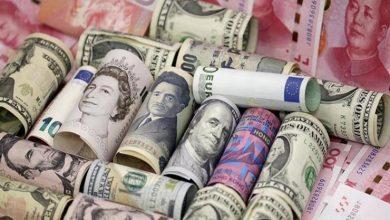 العربية و الأجنبية و أسعار العملات العالمية