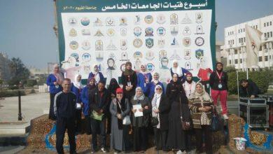 Photo of جامعة الأزهر تشارك بالماراثون الرياضي بأسبوع فتيات الجامعات المصرية