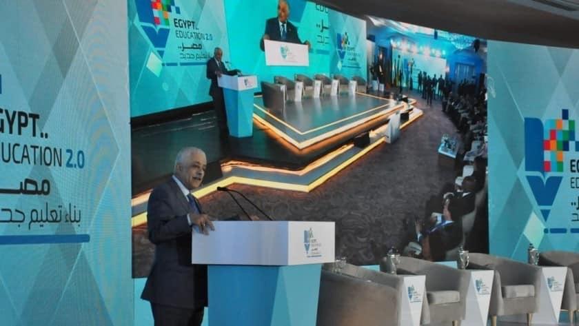 مؤتمر تعزيز التعليم في الشرق الأوسط