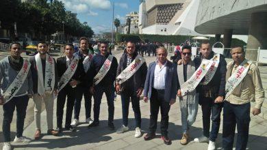 Photo of جامعة المنيا تشارك بـ«ملتقى الاتحادات الطلابية بالإسكندرية»