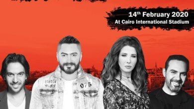 صورة أسعار تذاكر حفلات عيد الحب 2020 في مصر وأماكنها