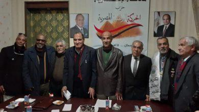 Photo of قرارات صارمة في اجتماع «الحركة الوطنية» بالإسكندرية