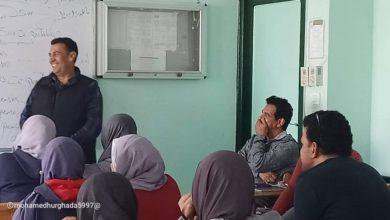Photo of انطلاق فاعليات برنامج التذوق السينمائي في مدارس البحر الأحمر