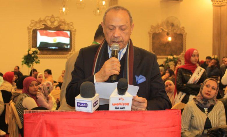 Photo of رئيس الحركة الوطنية المصرية: الصالون الثقافي من وسائل المعرفة