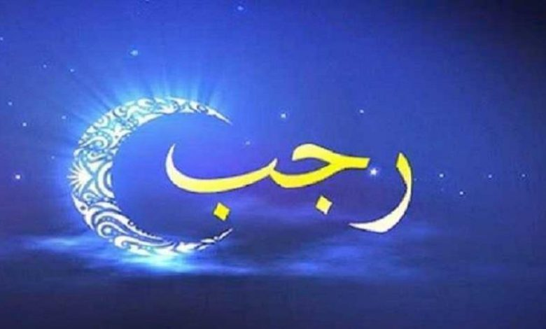 فضل صيام الليلة الأولى من رجب .. «فى الجنة قصر لصوام رجب ...