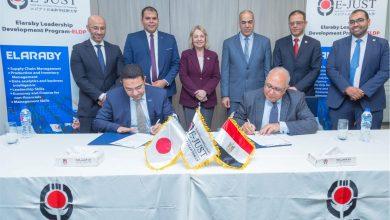 Photo of الجامعة المصرية اليابانية توقع اتفاقية لتدريب الكوادر الإدارية بمجموعة العربي