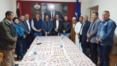 Photo of افتتاح مقر «الحركة الوطنية» بكفر سعد