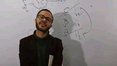 صورة غضب رواد التواصل الاجتماعي بسبب سخرية الطلاب من المعلمين