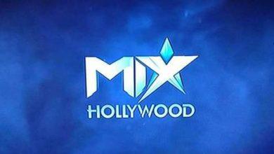 Photo of تردد قناة ماكس هوليود الجديد 2020 Mix Hollywood على النايل سات
