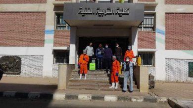 Photo of جامعة المنيا تواصل إجراءات تطهير وتعقيم منشآتها لمجابهة فيروس «كورونا»