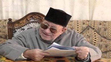 Photo of «البحوث الإسلامية» ينعي الدكتور عبد العزيز سيف النصر عضو هيئة كبار العلماء
