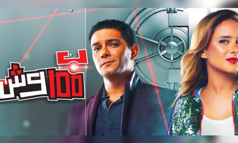 الحلقة 27 من مسلسل 100 وش