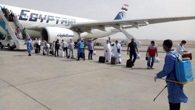 Photo of مطار مرسى علم يستقبل رحلة استثنائية للعائدين من جدة