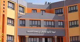 Photo of http://emis.gov.eg رابط التقديم لمدارس المتفوقين 2020