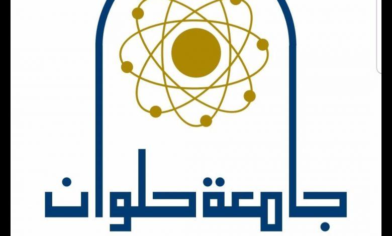 """مؤتمر"""" جامعة حلوان """"يناقش-دور-التكنولوجيا-في-مواجهة-كورونا-الوكالة-نيوز"""