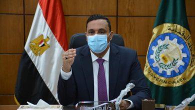 Photo of محافظ الدقهلية يكلف السكرتير المساعد بالإشراف على رفع التراكمات بالمنصورة