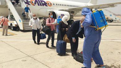 فتح المطارات في مصر