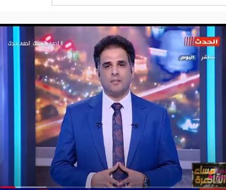 خالد العوامي
