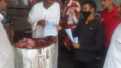 Photo of مياه أسوان : توعية الجزارين والأهالي استعدادا لعيد الأضحى