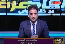 Photo of حزب الوفد: نستهدف 50 مقعدا بمجلس الشيوخ.. ونرفض التحالف مع هؤلاء