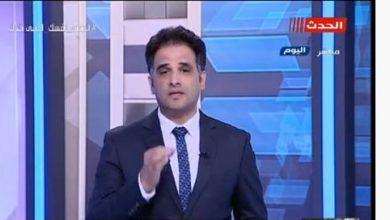 Photo of خالد العوامى في مساء القاهرة: الإخوان تواجه إجراءات قاسية فى فرنسا بسبب إجرامها وتطرفها