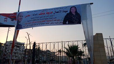 Photo of «الحركة الوطنية» بالإسماعيلية يدعم قائمة «من أجل مصر» في انتخابات مجلس الشيوخ 2020