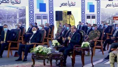 Photo of رسائل قوية من السيسي بشأن سد النهضة.. أبرزها الأسد ما حدش ياكل لقمته